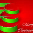 Green stripe christmas vector tree - Stock Vector