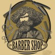 Stock Vector: Vintage barber shop sign board with bearded man, scissors, razor and comb in engraved style