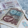 Vintage old soviet money — Stock Photo