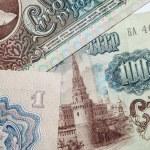 Vintage old soviet money — Stock Photo #12794808