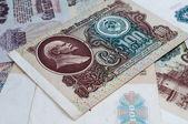 旧苏联钱 — 图库照片