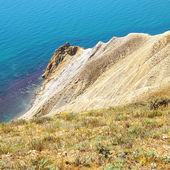 Crimea mountains, Ukraine — Stock Photo