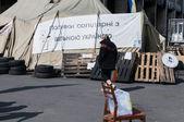 Kiev, ukraina - 9 maja 2014 r.: życie codzienne euromaidan. te — Zdjęcie stockowe