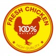Fresh chicken label — Stock Vector #12141657