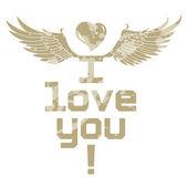 私はあなたを愛して、レタリング — ストックベクタ