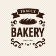 Bakery — Stockvectorbeeld