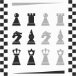 Monochrome chessmen silhouette — Stock Vector