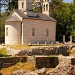 Ortodox church in Cetinje, Montenegro. — Stock Photo #12113281