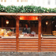 Stock Photo: Grill chees hut on Prague Christmas market