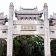 Stock Photo: Chinese stone gate(Lantau,Hong-Kong)