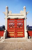 老门在天堂,北京天坛. — 图库照片