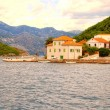 Old fishing village with pier , Kotor Bay, Montenegro. - Stock Photo