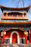 Chinese pavillion (Beijing, China) — Stock Photo