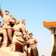 Monument Mao and Chinese (Beijing,China) — Stock Photo
