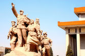 Monument Mao and Chinese (Beijing,China) — Foto de Stock