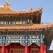 Ancient chinese pagoda (Beijing, China) — Stock Photo #14552603