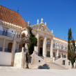 Stockfoto: Famous oldest university of Coimbra(Portugal)