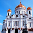 Christ the Savior Cathedral ( Moscow, Russia) — Stock Photo
