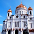 Christ the Savior Cathedral ( Moscow, Russia) — Foto de Stock