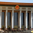 Great Hall of the in Tiananmen Square, Beijing, China - Stock Photo
