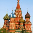 St Basil's Cathedral,Moscow ( Russia) - Stock Photo