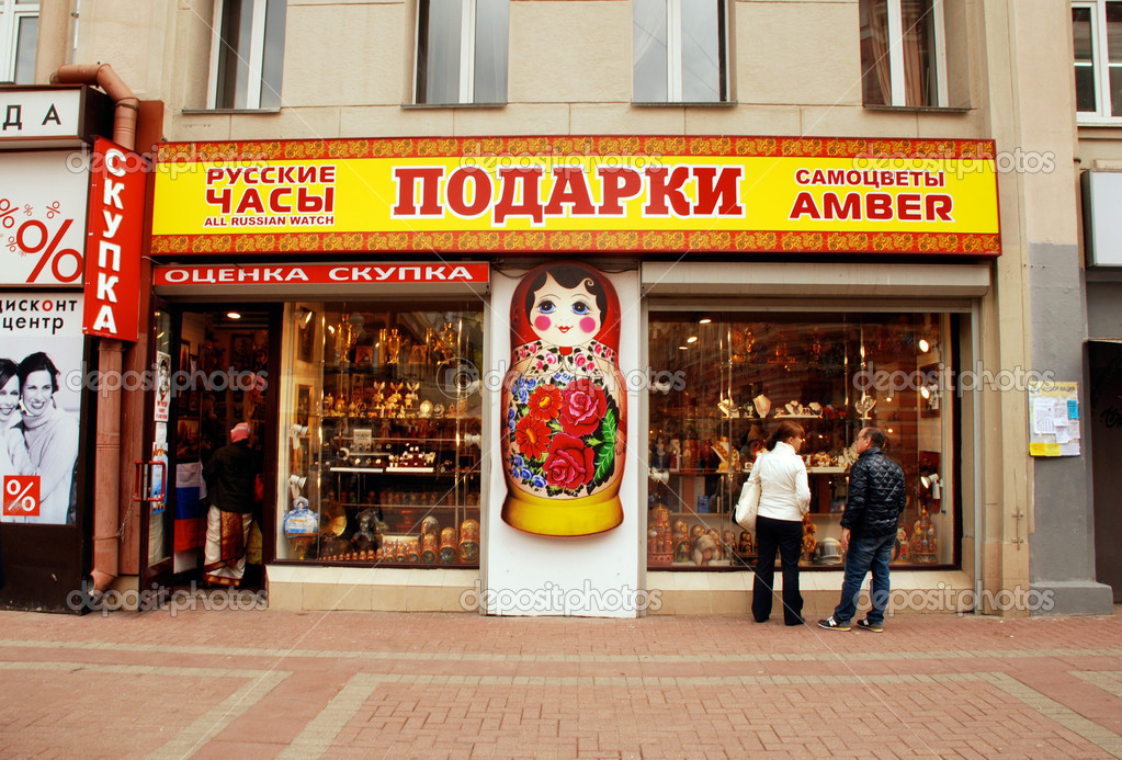 Shop At Our Russian 9