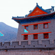 Chinese pagoda and flags on Great Wall(Beijing, China) — 图库照片