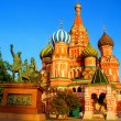 Stock Photo: St Basil's Cathedral,Moscow ( Russia)