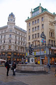 Graben street,Vienna, Austria — Stock Photo