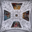 Stock Photo: Ceiling and dome in Salzburg Cathedral , Austria