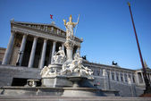 Parlament in Vienna(Austria) — Stock Photo