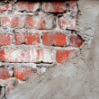 Stock Photo: Old brick wall with concrete