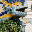 Royalty-Free Stock Photo: Lizard fountain in Parc Guell(Barcelona, Spain)