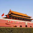 Tiananmen gate in Forbidden city (Beijing,China) - Stock Photo