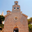 Stock Photo: Mediterraneorthodox church in Old town Budva, Montenegro