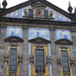 Congregados Church Porto,Portugal - Stock Photo