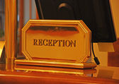 Reception desk — Stock Photo