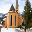 Church tower in Alpine village Bad Hofgastein , Austria. — Stock Photo