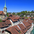 Stock Photo: Old houses of Bern , Switzerland