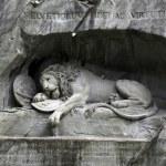 Lion Monument (Löwendenkmal) in park (Lucerne, Switzerland), — Stock Photo #26792051