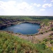 Постер, плакат: Blue lake in open pit