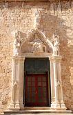 The Pieta Franciscan Monastery (Dubrovnik Croatia) — Stock fotografie