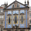 Stock Photo: Congregados Church Porto,Portugal