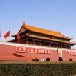 Tiananmen gate in Forbidden city (Beijing,China) — Stock Photo