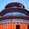 Stock Photo: Temple of Heaven(Beijing,China)