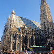 Stock Photo: St.Stephens's Cathedral, Vienna