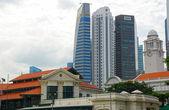 Singapore downtown cityscape — Stock Photo
