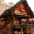 Stock Photo: Trdelnik - Rolled Pastries on Prague Christmas market