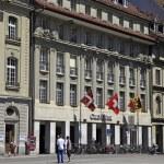 Credit Suiss bank in Bern, Switzerland — Stock Photo #37711989