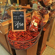 Stock Photo: Sun dried tomatoes at market in Provence, France
